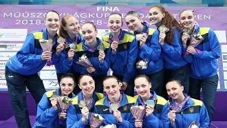 Ukrán siker, magyar negyedik hely a Duna Arénában