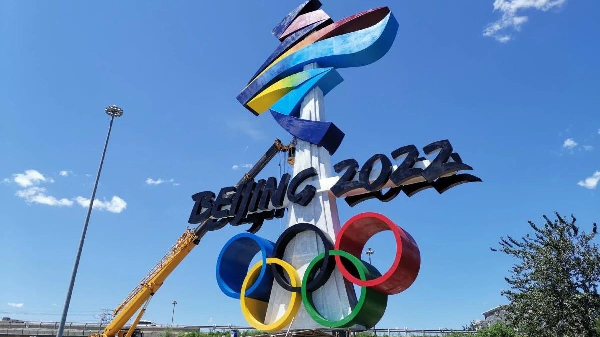 A 2008-as nyári olimpia hagyatékát jól hasznosította Peking