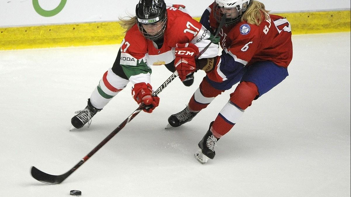 Női jégkorong divízió 1/A világbajnokság - Győzelemmel kezdett a magyar válogatott