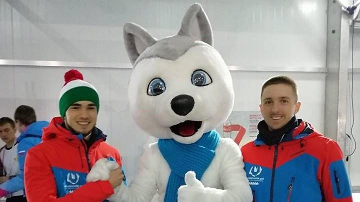Téli Universiade - A sílövő Büki Ádám 33.lett a férfiak 20km-es egyéni versenyében