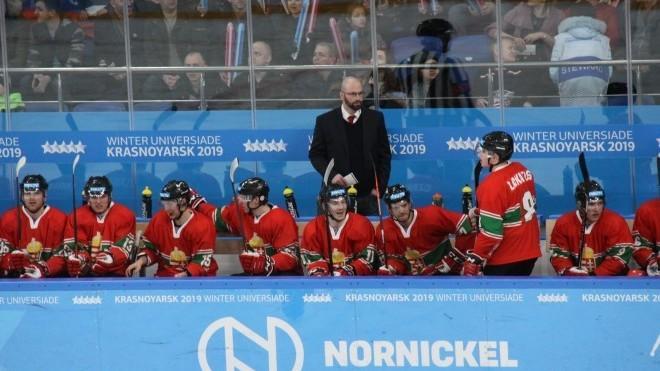 Téli Universiade - Kikapott Szlovákiától a jégkorong válogatott